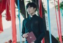 (x)clusive: Interview with 'The Guest' Kim Jae Wook