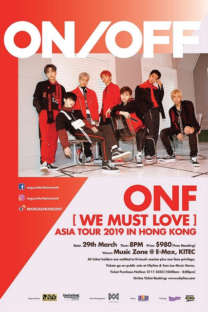 ONF to Bring their 'We Must Love' Asia Tour to Hong Kong