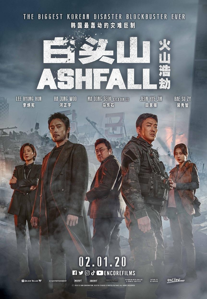 Ashfall, the Latest Korean Blockbuster in Cinemas