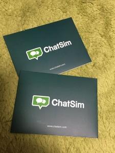 chatsim_case