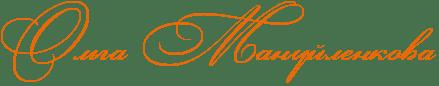 Эвкалипт - его уникальные лечебные свойства