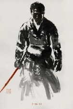 The Wolverine - Shingen Poster