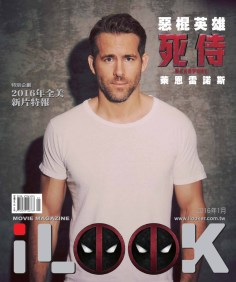 Ryan Reynolds - iLook