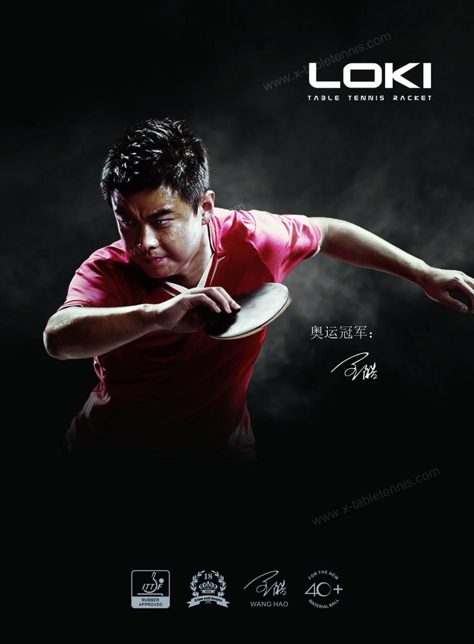 ไม้ปิงปอง 01 (8)