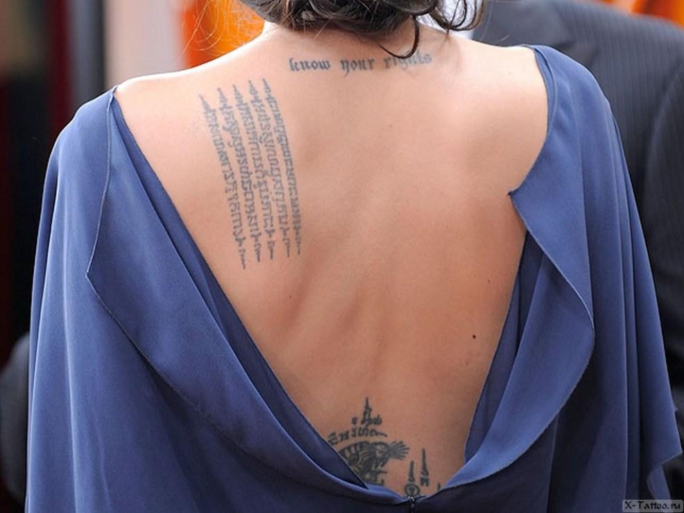 татуировки анджелины джоли их значение и фото