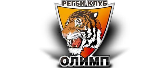 Харківські регбісти – чемпіони України