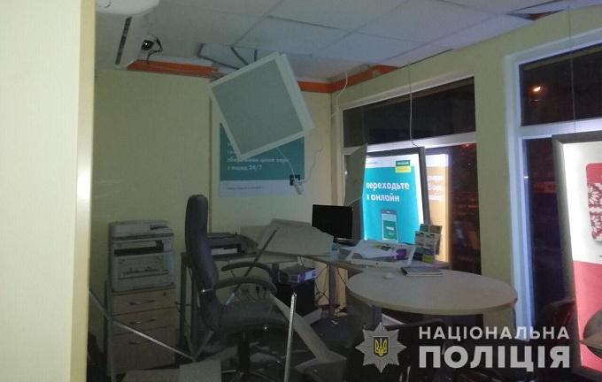 Вночі у Харкові підірвали банкомат