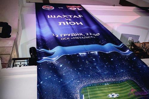 Флешмоб у підтримку Ліги чемпіонів у Харкові