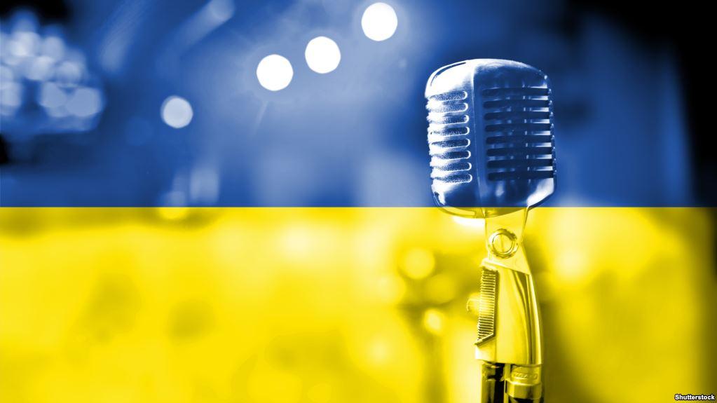 Квота українських пісень в ефірах радіокомпаній збільшилась
