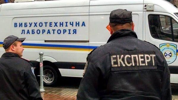 Понад 700 «замінувань» на Харківщині за тиждень