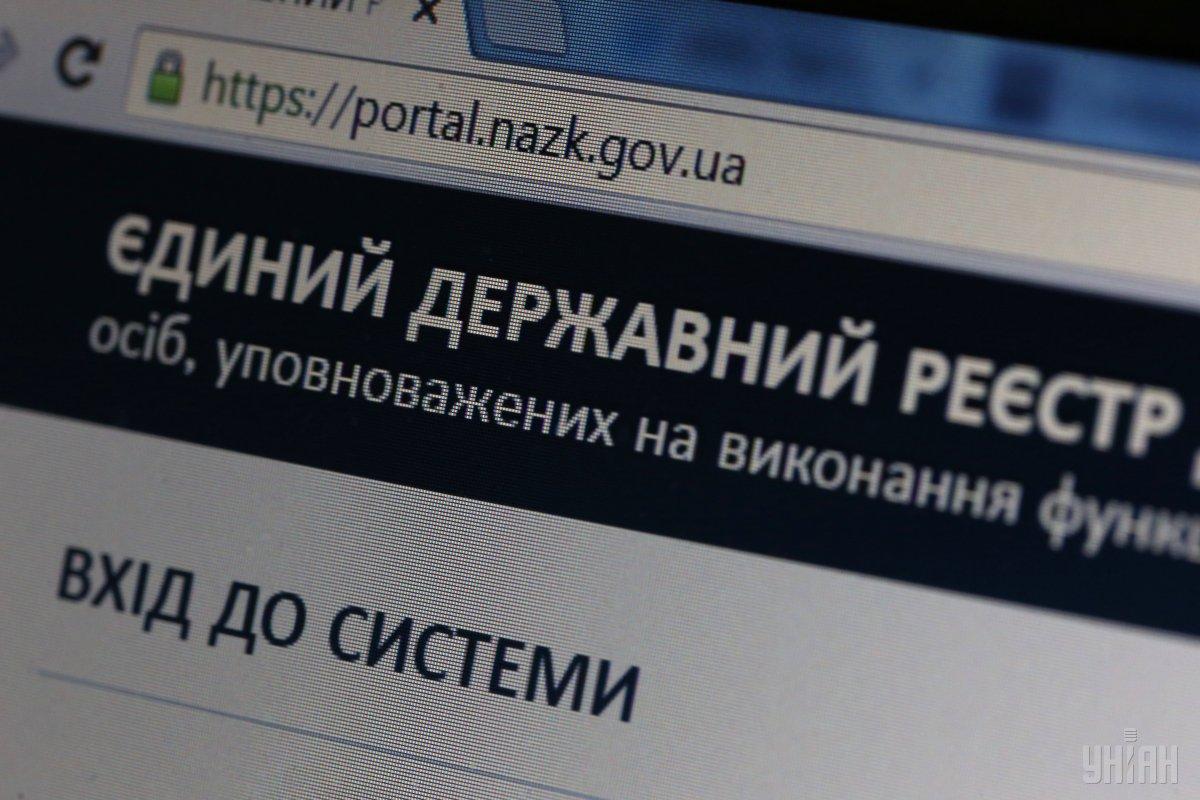 1 січня почався новий етап подання е-декларацій