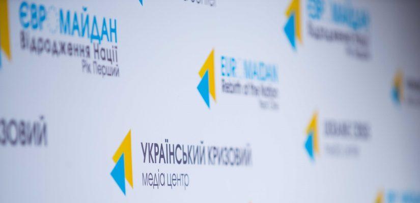 Закріплення децентралізації в Конституції України