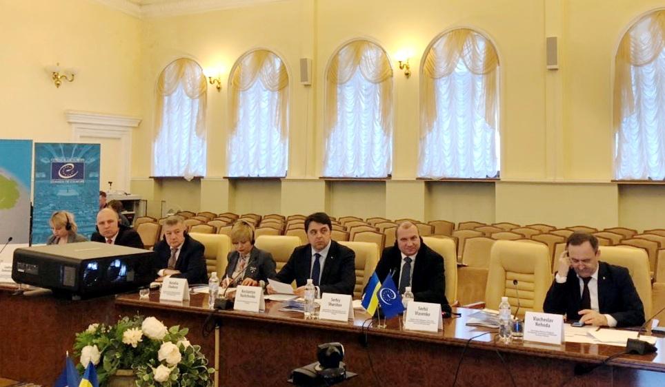 Питання децентралізації і місцевого самоврядування обговорили в Києві