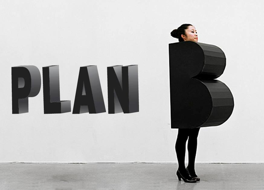 У Харкові готуються до музичного фестивалю «Plan B»
