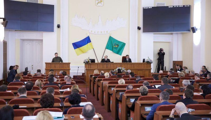 Харківська міськрада ініціює внесення змін в держбюджет України