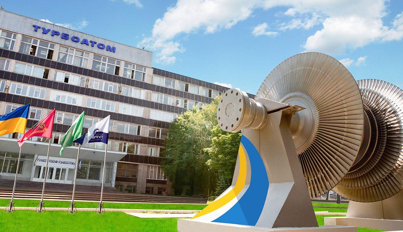 Харківське підприємство завершило 2018 рік з великим прибутком