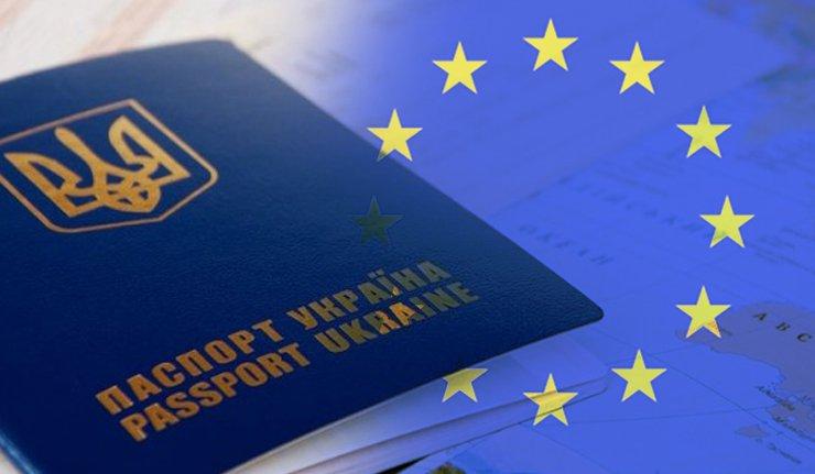 1 червня подорожчає оформлення паспортів і проїзних документів