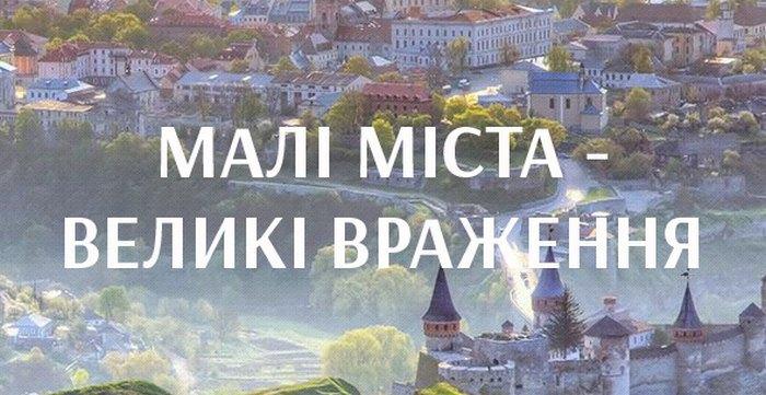 50 млн грн для реалізації культурно-мистецьких проектів громад