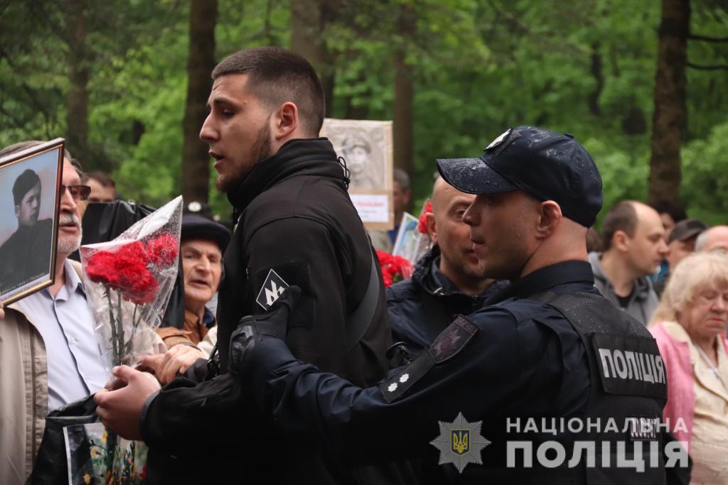 Поліція встановлює обставини конфлікту на Меморіалі Слави