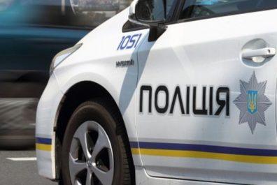 politsiia