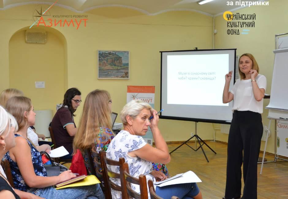 Пройшов перший навчальний модульпроекту «Азимут культурного розвитку»