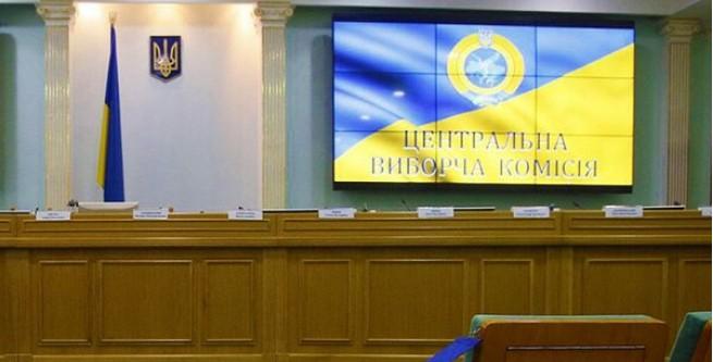 На Харківщині від участі у виборах відмовились ще чотири кандидати