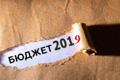 picture2_kievsovet-prinjal_348620_p0