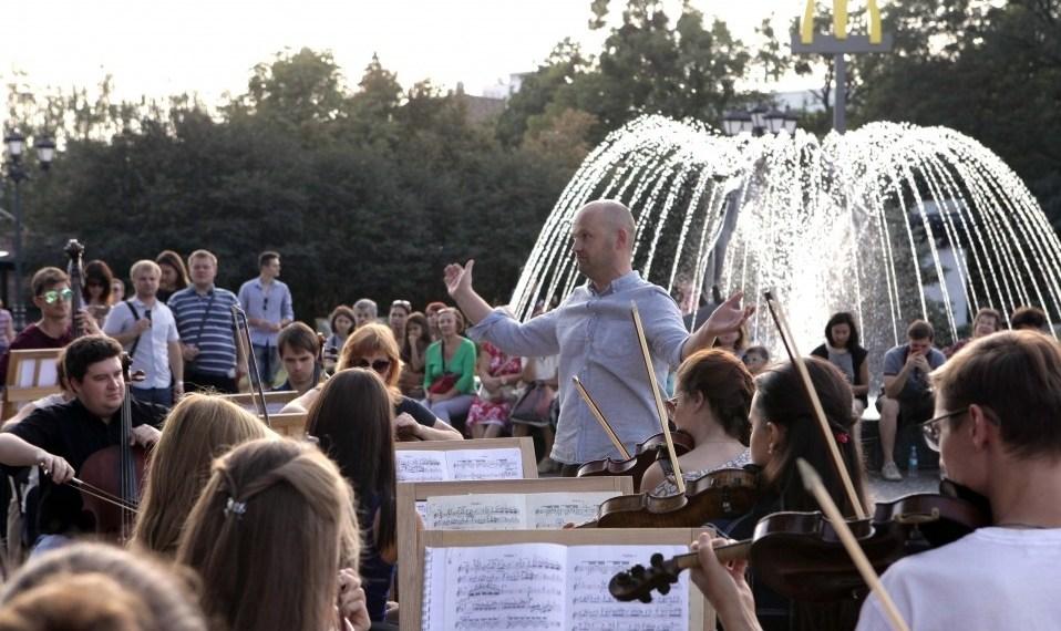 На площі Свободи гратиме симфонічний оркестр