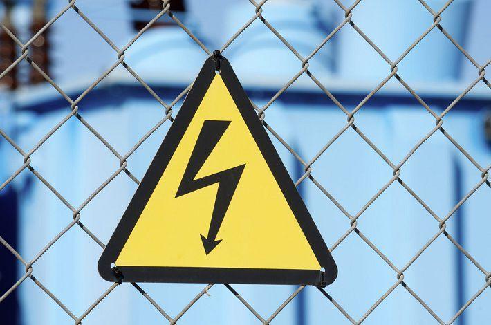Під час виконання роботи електрика вбило струмом