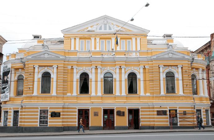 Театр Шевченка відкрив 98-й сезон