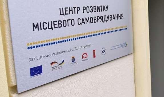У Мерефі відбудеться Форум об'єднаних громад Харківщини