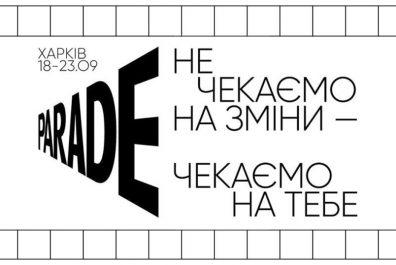 parade-share