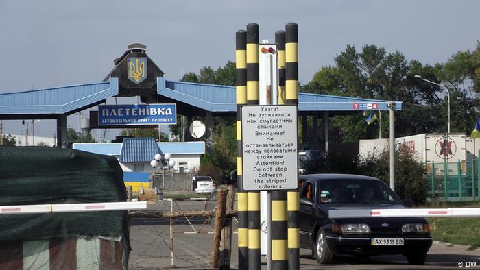 Харківська митниця збільшила фінансові показники