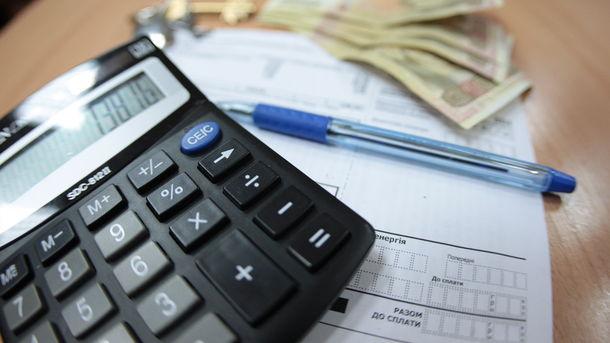 В облстаті підрахували борги мешканців Харківщини за комунальні послуги