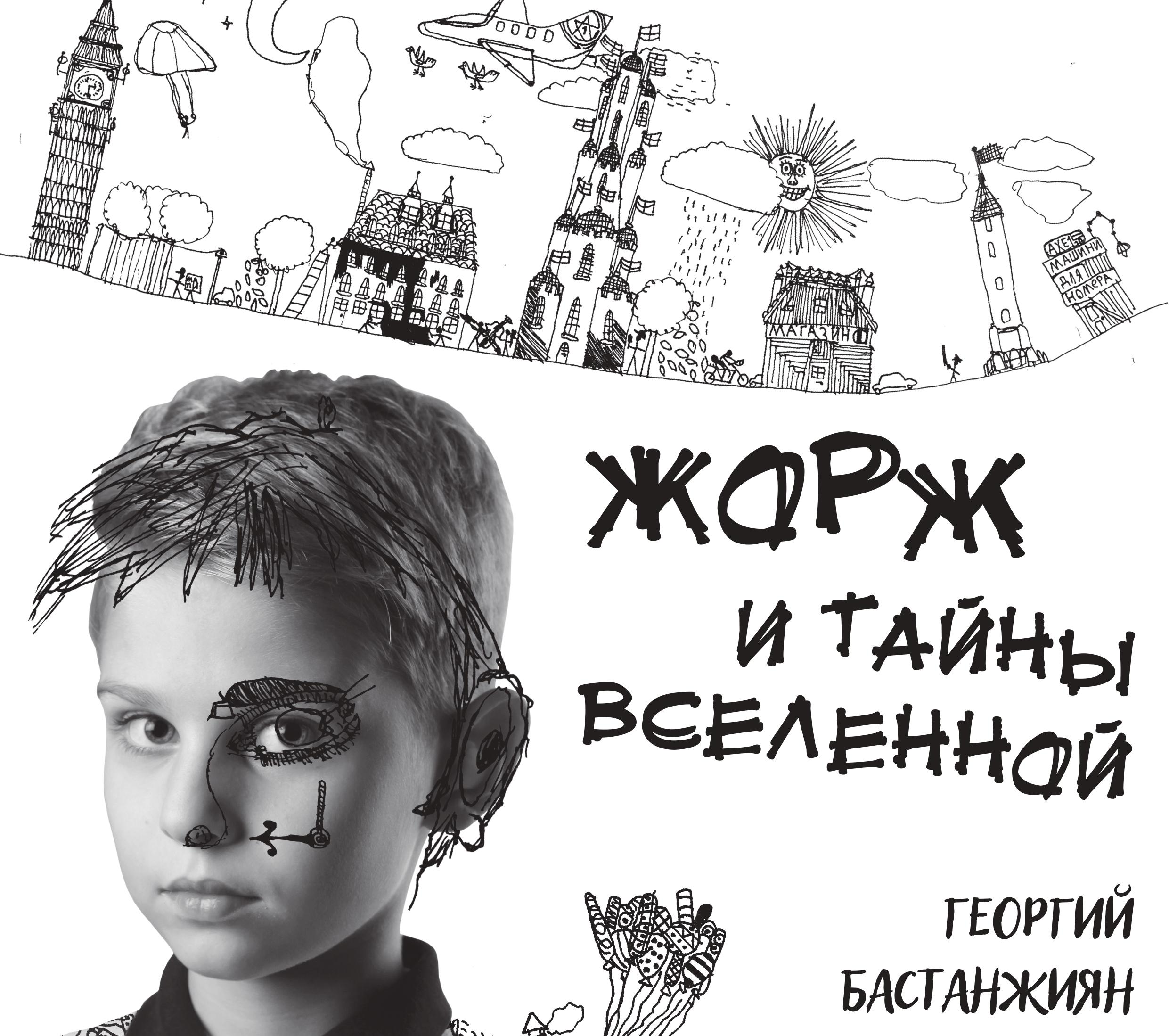 У галереї «Бузок» відкривається виставка юного художника