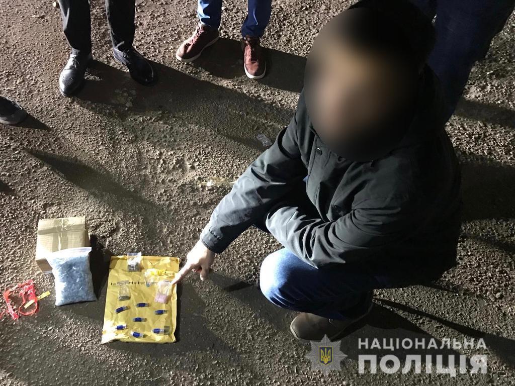 Харків'янин зберігав удома кілограми наркотичних речовин