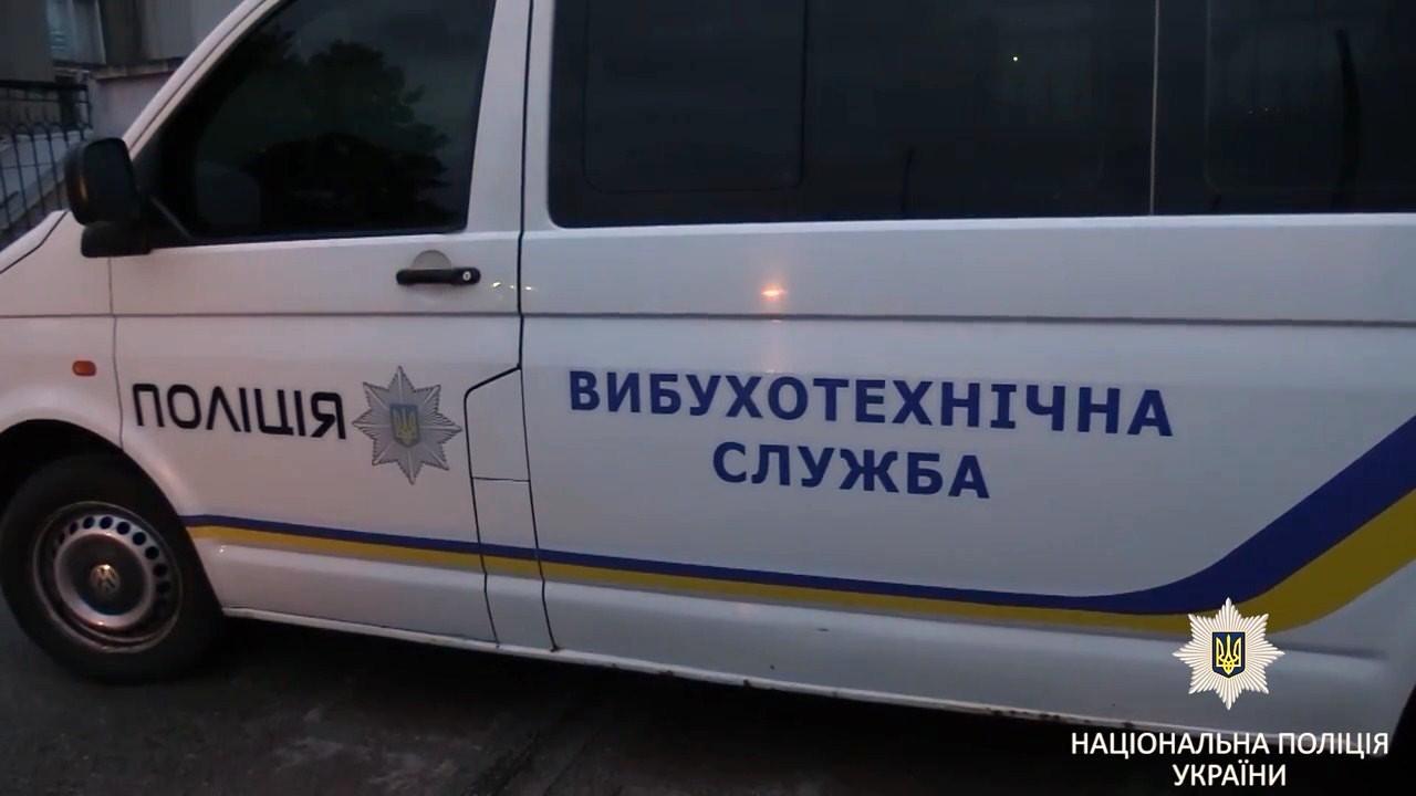 У Харкові перевірили повідомлення про мінування судів (оновлено)