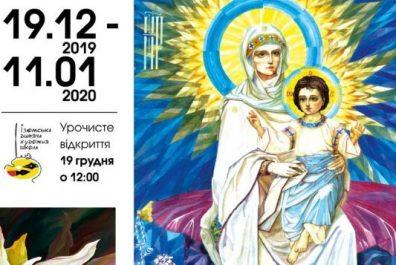 afisha_rizdvo_2-3508x4961-4dc6-724x1024
