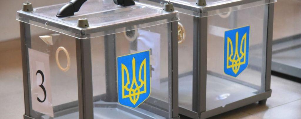 На Харківщині готуються до місцевих виборів