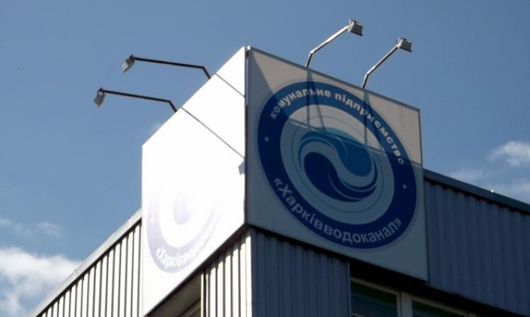 У Харкові затвердили нові тарифи на воду