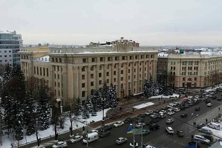 До Харківської облради надійшло понад дві з половиною тисячі звернень громадян