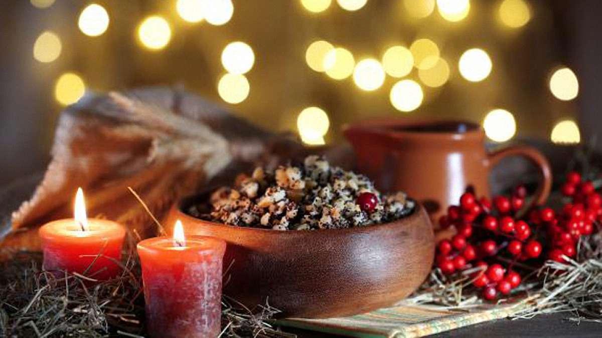 Святвечір: Традиції перед Різдвом