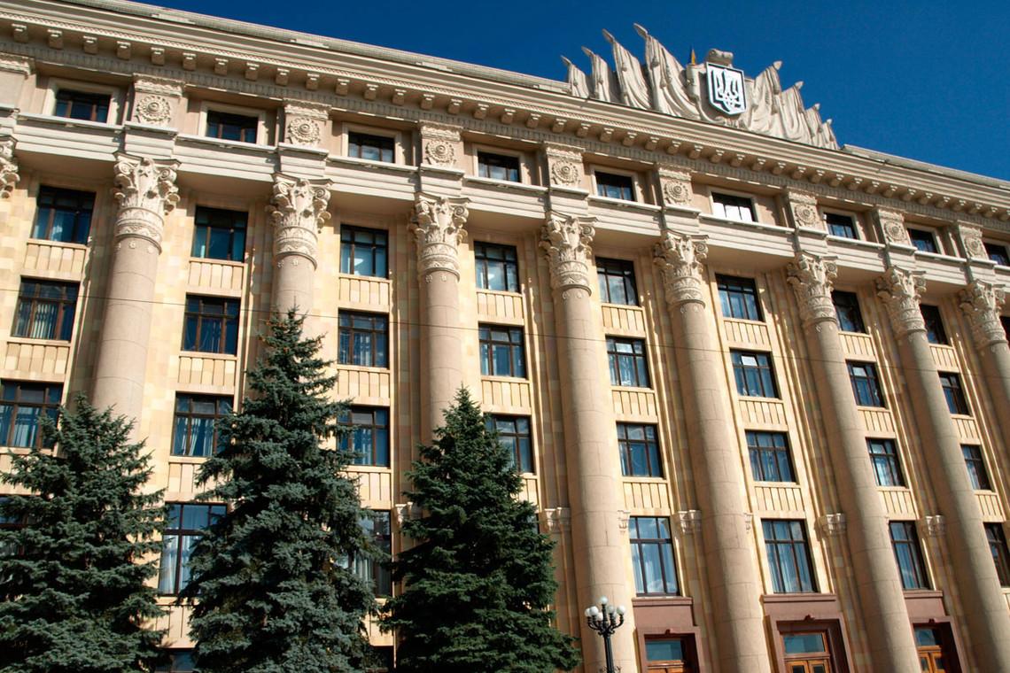 Харківська обласна рада збільшує кількість спільних проектів з міжнародними програмами та фондами