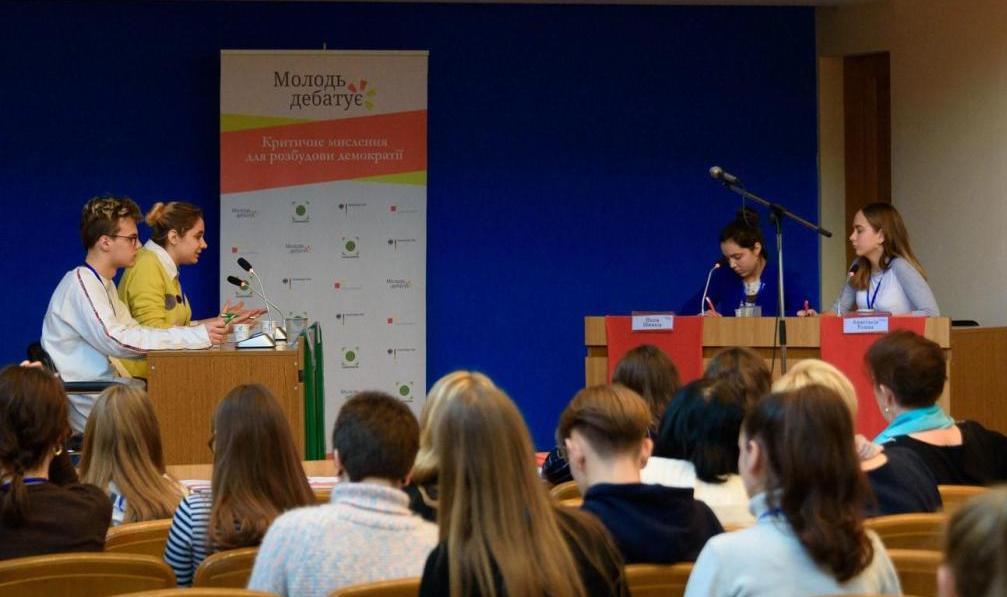 У національному проєкті «Молодь дебатує» взяли участь більше тисячі школярів