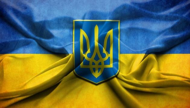 Сьогодні День Державного Герба України
