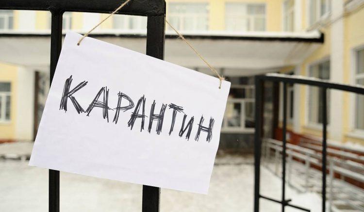 На Харківщині закриваються навчальні заклади на карантин