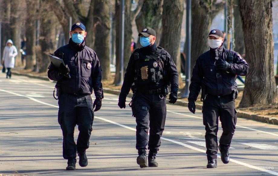 Введено режим надзвичайної ситуації по всій території України