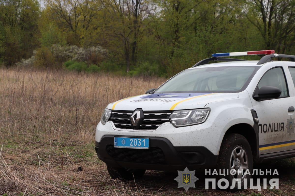 Дівчинку, яку майже добу розшукували на Харківщині, знайшли мертвою