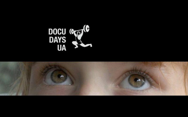 Пройде фестиваль документального кіно про права людини