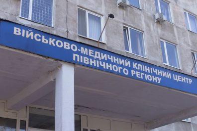 vijskovyj-shpytal-vybory